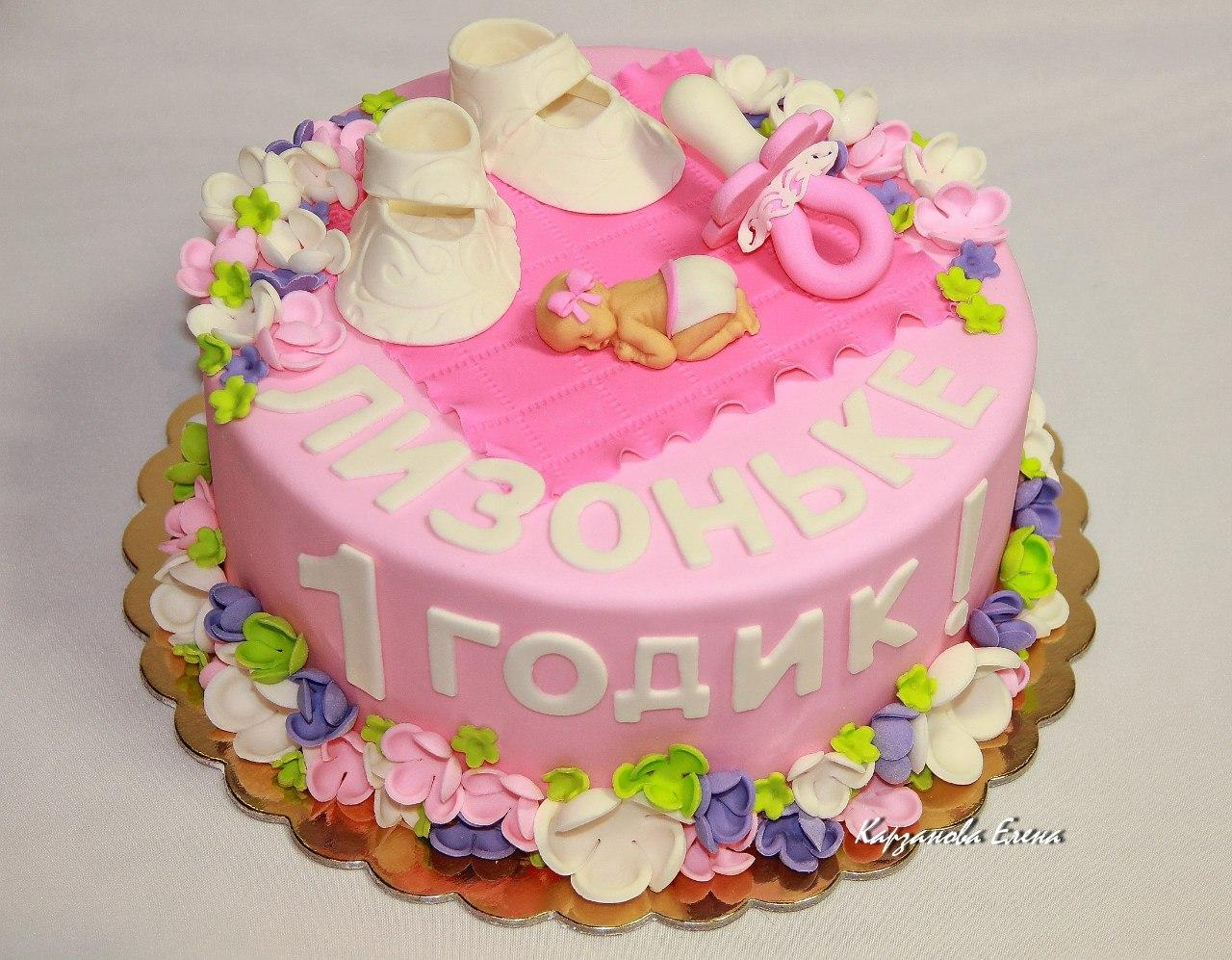 Торт на год ребенка для девочки фото